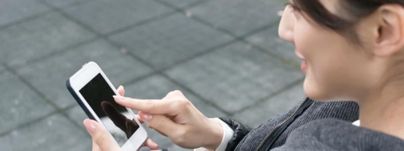 Revenue Gap Between iOS And Android Apps Widens; Chinese Market Is Key